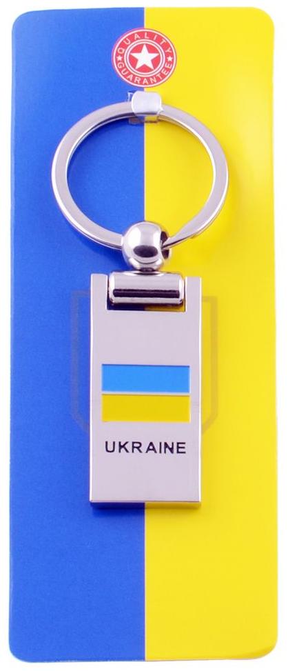 Брелок-сувенир UK119A Украинский флаг