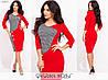 Платье женское приталенного кроя (4 цвета) SD/-710 - Красный