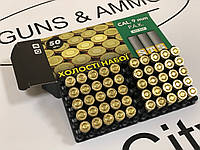 Холостой патрон STS 9мм для пистолета 50 штук / Холостые патроны 9 мм для пистолета 50   штук