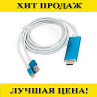 Кабель HDTV - hd tv - hdmi кабель iPhone H0094