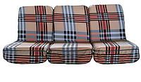 Комплект поролоновых подушек для садовой качели 165 см (005)