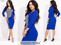 Платье женское приталенного кроя (4 цвета) SD/-710 - Электрик, фото 1