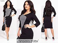 Платье женское приталенного кроя (4 цвета) SD/-710 - Черный, фото 1