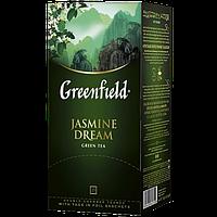 Чай  зеленый в пакетиках Greenfield Jasmine Dream 25шт Жасмин