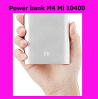 Power bank M4 Mi 10400!АКЦИЯ