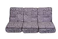 Комплект поролоновых подушек для садовой качели 168 см (011)