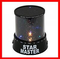 Ночник проектор звездного неба Star Master Black!АКЦИЯ