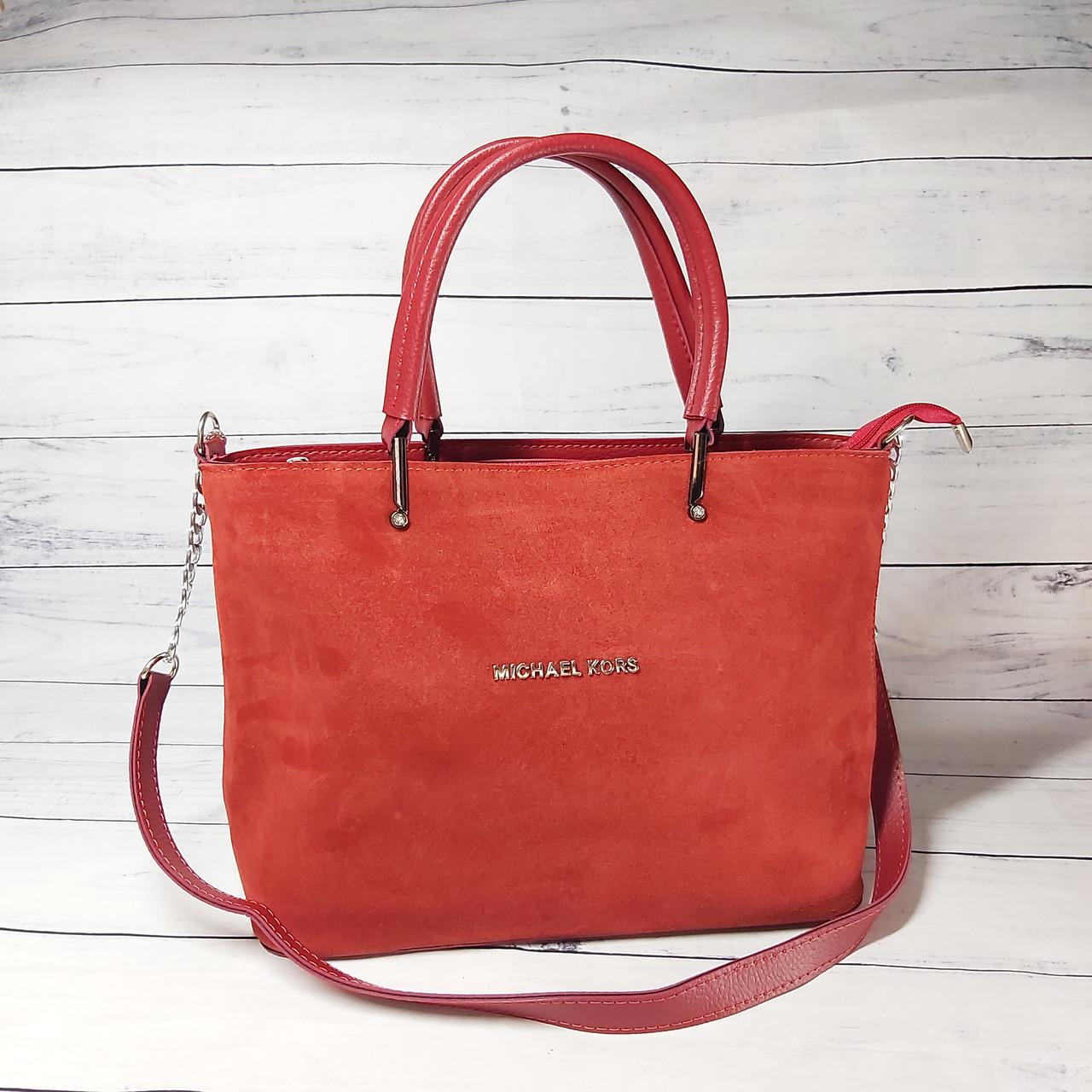 Женская замшевая сумка Mісhаеl Коrs, в стиле Майкл Корс MK, красная ( код: IBG193R1 )