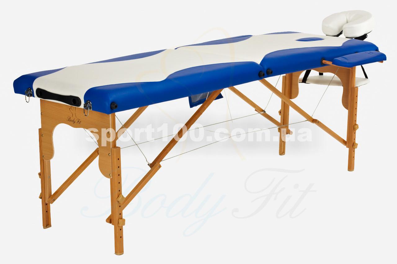 Массажный стол профессиональный деревянный 2-х сегментный Body Fit (Бело-синий)