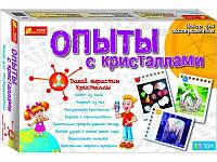 """Набор для экспериментов """"Опыты с кристаллами"""" 0320 Ranok Creative 12114002Р"""
