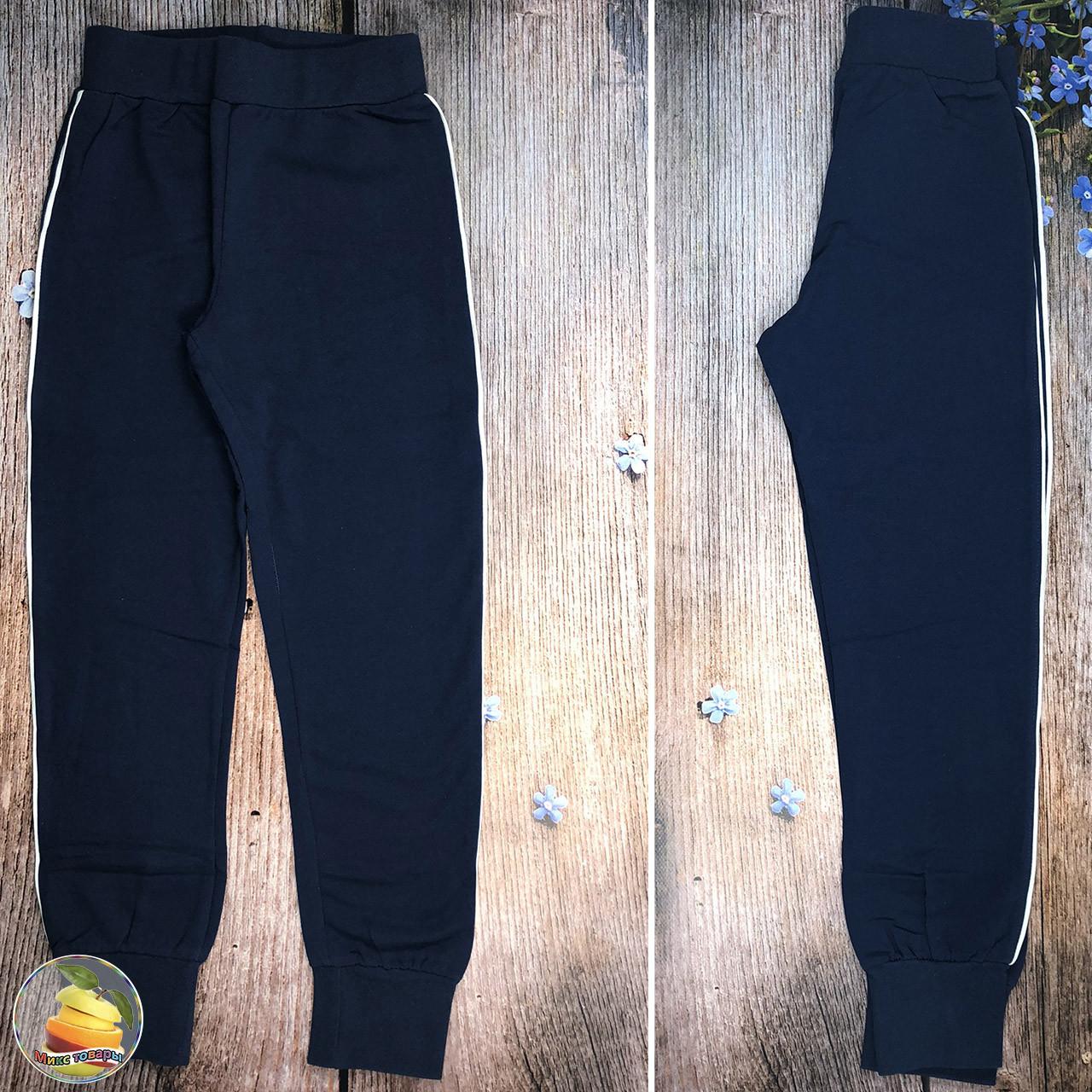 Тёмно синие спортивные штаны с лёгким начёсом (Dominik) Размеры: 134,140,146,152,158 см (20119-1)
