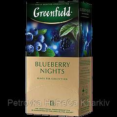"""Чай в пакетиках фруктовый Greenfield  """"Blueberry Night"""" 25шт Черника"""