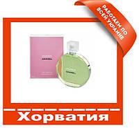 Брендовый женский парфюм Люкс копия АА+++ Хорватия