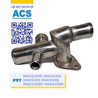 Фланец (патрубок) охлаждающей жидкости VAG 06A121132G Octavia 1,8T, Р97