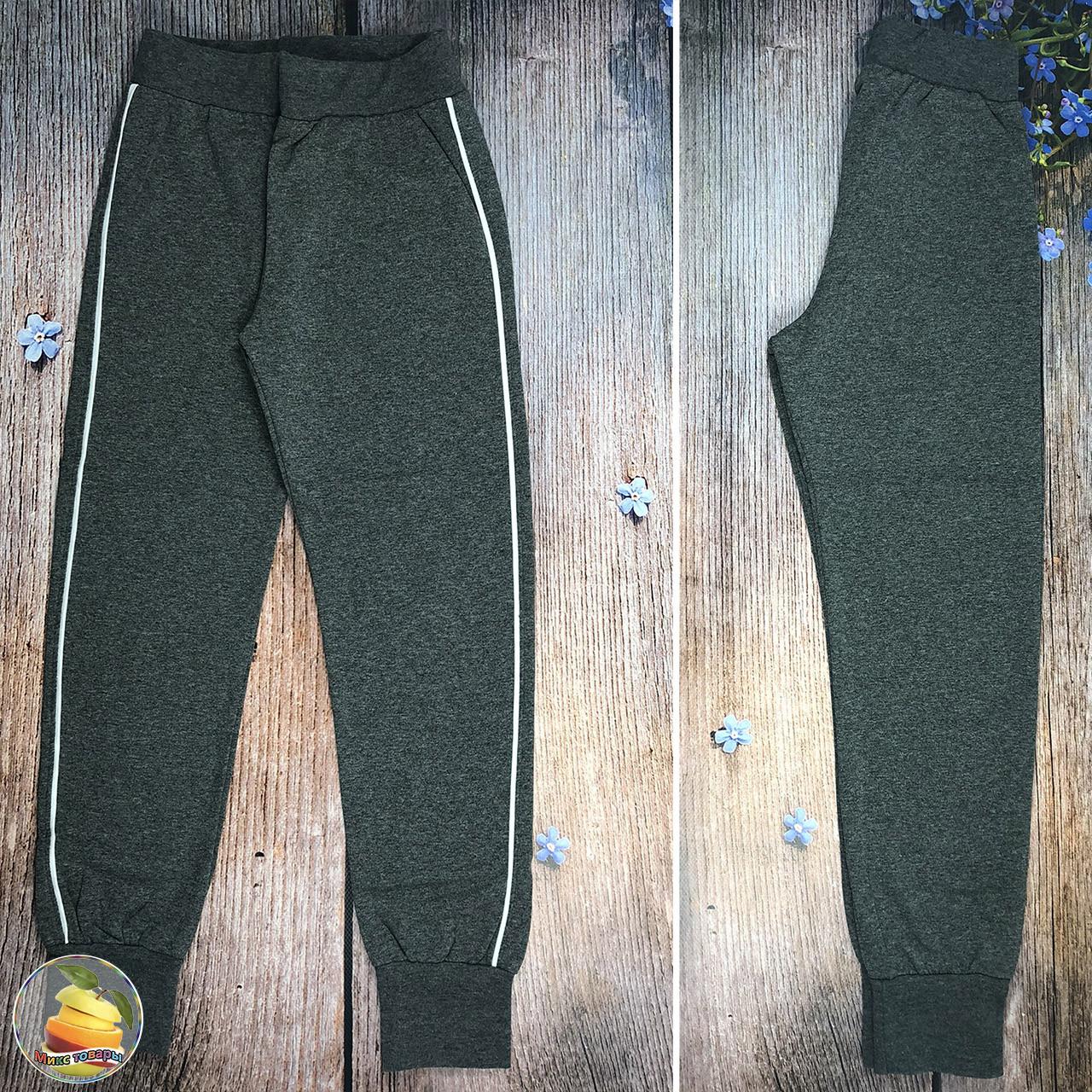Серые спортивные штаны с лёгким начёсом для подростка (Dominik) Размеры: 134,140,146,152,158 см (20119-2)