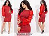 Трикотажное платье женское (3 цвета) SD/-711 - Красный