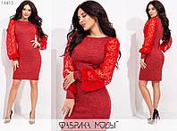 Трикотажное платье женское (3 цвета) SD/-711 - Красный, фото 1