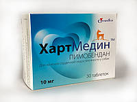 ХартМедін кардіологічний препарат для лікування серцевих патологій собак (30 табл)