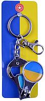 Брелок-сувенир UN2 кусачки для ногтей, украинская символика