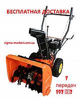 Снегоуборочная машина PEZAL PST200 3600 об / мин 196 см3