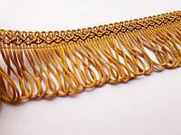 Бахрома декоративна шовкова. Золотиста темна (охра)  5 см. БД 0124