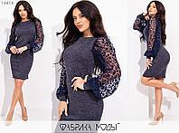 Трикотажное платье женское (3 цвета) SD/-711 - Синий, фото 1