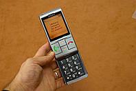 Телефон бабушкофон Emporia v170