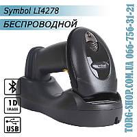 Беспроводной сканер штрих-кода Symbol LI4278