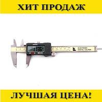Штангенциркуль разметочный, электронный Digital Caliper