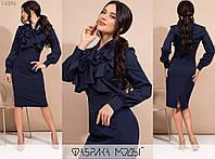 Приталенное платье женское (3 цвета) SD/-714 - Темно-синий, фото 1