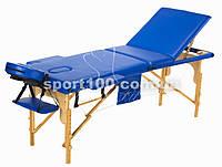 Массажный стол профессиональный деревянный 3-х сегментный Body Fit (Синий), фото 1