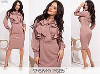 Приталенное платье женское (3 цвета) SD/-714 - Пудровый, фото 1