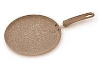Сковорода блинная 24 см. Latte (с антипригарным покрытием и каменным покрытием)
