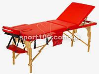Массажный стол профессиональный деревянный 3-х сегментный Body Fit (Красный), фото 1