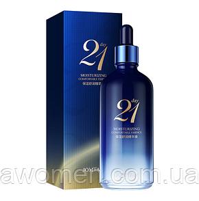 Сыворотка для лица Jomtam 21 Days Moisturizing Comfortable Essence 100 ml