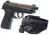 АКЦИЯ! C 21 по 25 февраля купил пистолет — КОБУРА И 600 пуль В ПОДАРОК!