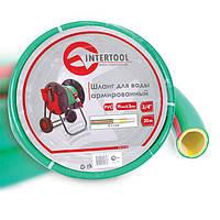 """Intertool GE-4123 Шланг для воды 4-х слойный 3/4"""", 20м, армированный, PVC"""