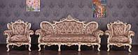 Комплект мягкой мебели Белла Курьер ткань, фото 1