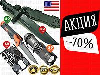 4пр. Нож армейский охотничий тактический Columbia USA Спецназ 1358A,чехол-пластик в набор (ножик gerber и д.р)