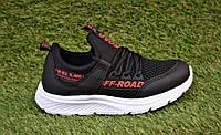 Модные детские кроссовки Nike Black / Rad р31-35, копия