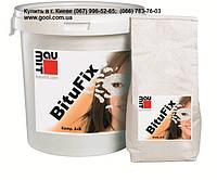Обмазочная гидроизоляция и клей для пенополистирола Баумит БитуФикс 2К (Baumit BituFix 2K ) комплект 30 кг.