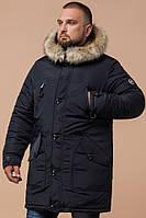 Теплая парка зимняя мужская черно-синяя модель Braggart - Arctic (Разм 44-56)