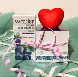 Набор косметики Bioaqua сыворотка и патчи под глаза, подарочный набор косметики Биоаква, уходовая косметика