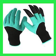 Садовые перчатки грабли с когтями 2 в 1 Garden Gloves 1001!Акция