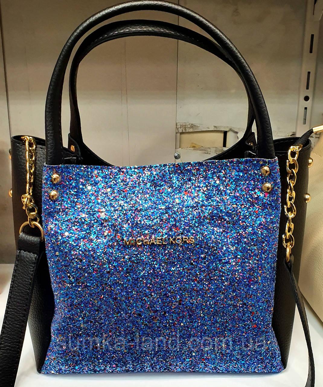 Женская черная сумка Michael Kors с синими блестками и ремешком на цепочке 26*25 см