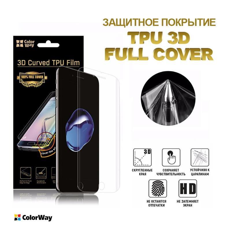 Защитная пленка ColorWay для Apple iPhone X, 0.15мм, 3D (CW-TPUFAIX)