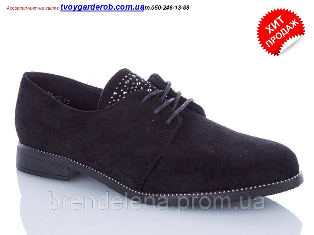 Жіночі туфлі чорні VIKA р 41-43 (код 3510-00) 43