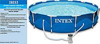 Басейн каркасний (бассейн) INTEX 28212 круглий, (6+ років), фільтр-насосом 2006 л/г, в кор. 366*76 см, 6