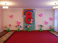 8 марта.Украшение зала воздушными шарами.