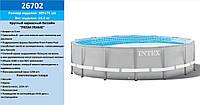 Басейн каркасний (бассейн) INTEX 26702 круглий, з фільтр-насосом 1250 л/г, 305*76 см, 4485 л
